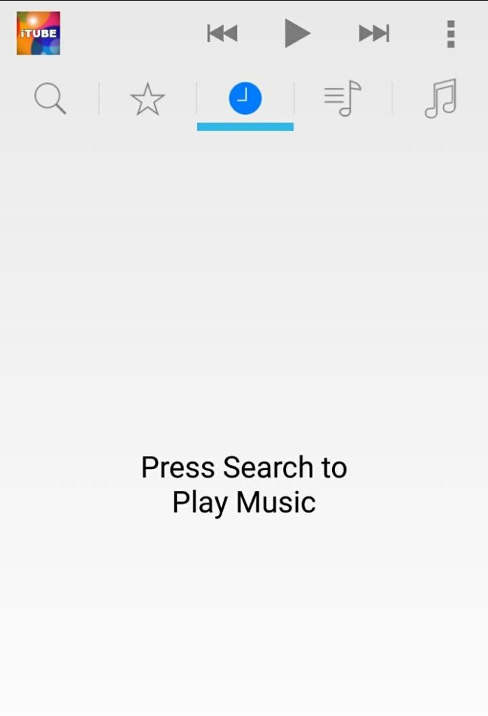 How To Use iTube App